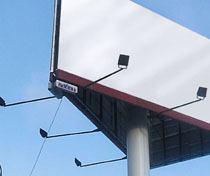 cварные рекламные щиты в Дзержинске